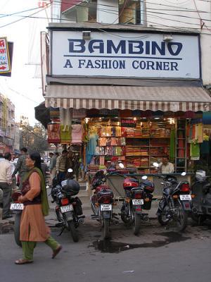 Bambino, a fashion corner