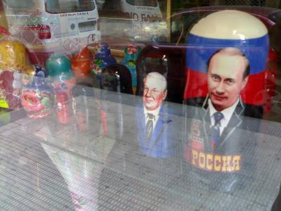Metáfora de Rusia